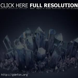Голубые кристаллы