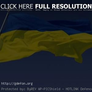 Национальный флаг Украины