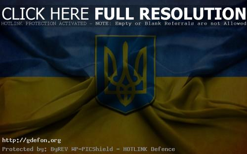 Обои Герб и флаг Украины фото картики заставки
