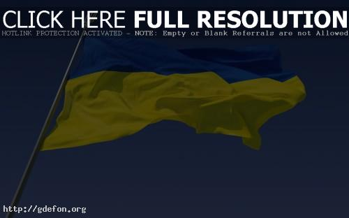 Обои Национальный флаг Украины фото картики заставки
