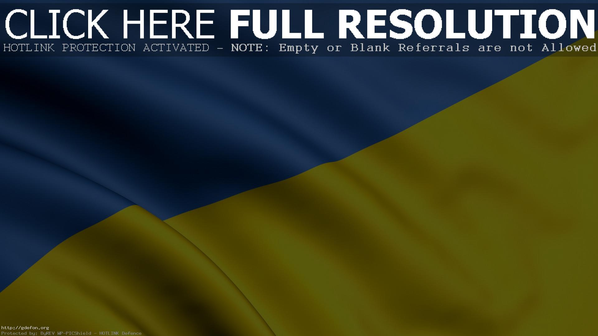 фото флаг украины скачать