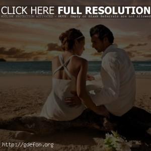 Пляж романтика