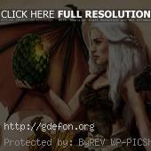 Дейенерис — матерь драконов
