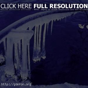 Лед, сосульки, зима
