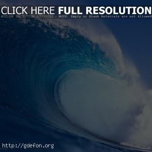 Голубая морская волна