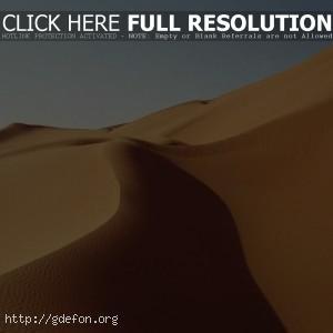 Песок, пустыня, бархан
