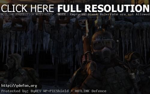 Обои Игра Metro 2033 фото картики заставки