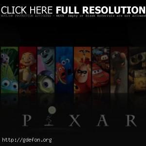 Студия Pixar