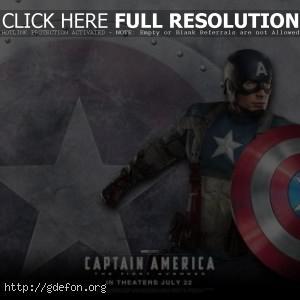 Captain America, Первый мститель