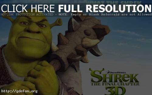 Обои Shrek 3D фото картики заставки