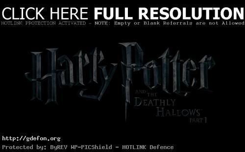 Обои Гарри Поттер и Дары Смерти фото картики заставки