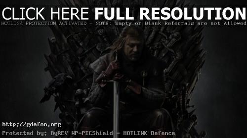 Обои Нед Старк сидит на Железном троне фото картики заставки
