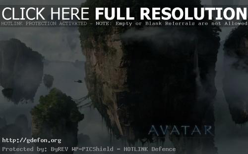 Обои Аватар Пандора, летающие острова фото картики заставки