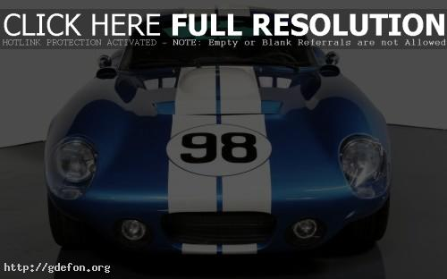 Обои Shelby Cobra Daytona Coupe фото картики заставки