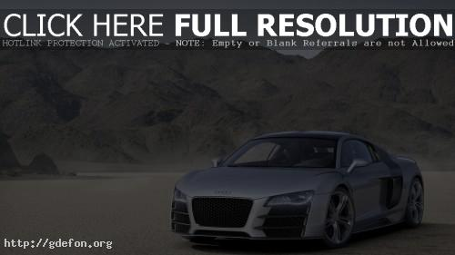 Обои Audi Concept фото картики заставки