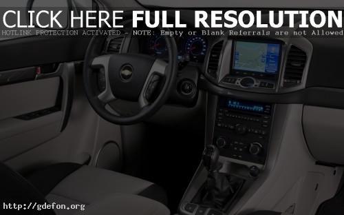 Обои Chevrolet Captiva 2011 интерьер фото картики заставки