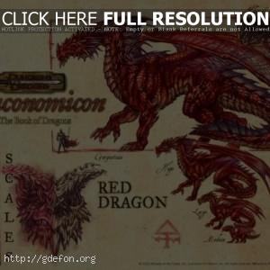 Гигантский красный дракон