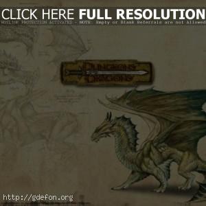 Зеленый дракон Green dragon