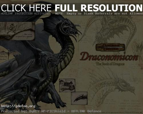 Обои Черный дракон Black dragon фото картики заставки
