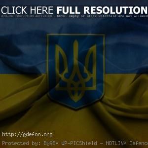 Герб и флаг Украины