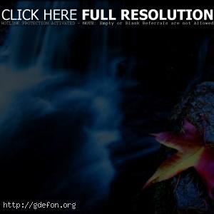 Лист, водопад