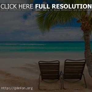 море и отдых