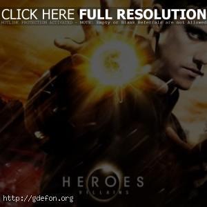 Heroes Villains