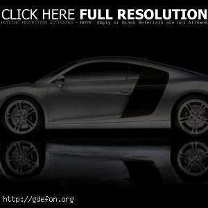 Audi Lemans