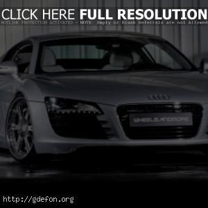 Audi R8 серебристый